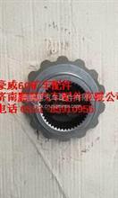 重汽豪威60矿半轴齿轮(C2402093)TZ56077000134/(C2402093)TZ56077000134