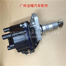 丰田 LANDCRUSIER 分电器 电喷型 台湾制造/19120-66010 1912066010