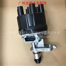 三菱 蒙特罗 分电器 台湾制造 包邮/MD148008 T5T42371 DIS1149