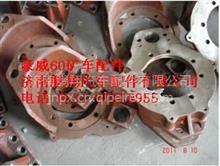 重汽豪威60矿大江迈克桥右制动底板TZ56077000202/TZ56077000202