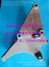 潍柴动力WP12发电机支架/612630060038