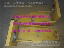 潍柴动力发动机安装支架/612600012987