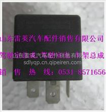 陕汽德龙奥龙12V继电器/DZ9118580002