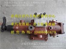 法士特变速箱双H换档机构总成(小盖总成)F6194-3C/F6194-3C