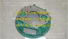重汽变速箱离合器壳AZ2220000601/AZ2220000601