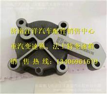 重汽变速箱配件油泵总成WG2203240005/WG2203240005