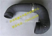 WG164440068重汽豪沃A7橡胶空气弹簧气囊减震器/WG164440068
