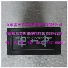 陕汽德龙车速信号设置器/DZ91189585010