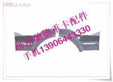 重汽豪沃A7低地板低位左右前翼子板 重汽豪沃HOWO驾驶室内外饰件/WG1664231007    6