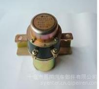 东风天龙电磁式电源总开关总成/37F87-36010