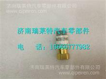 3802077000003陕汽通力车速里程传感器/3802077000003