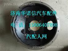 法士特小八档离合器壳JS85T-1601015/JS85T-1601015