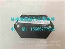 1001033000013陕汽通力发动机前悬置软垫 /1001033000013