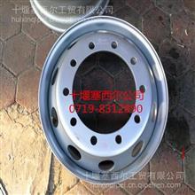 3101011-TF680东风旗舰版天龙前车轮总成钢圈/3101011-TF680
