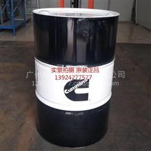 蓝至胜柴机油CF-4/15W-40 200L 康明斯专用油授权代理商