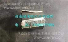TZ56074100055豪威60矿大江迈克桥制动凸轮轴衬套/TZ56074100055