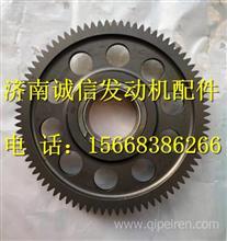100604-81D一汽锡柴81D正时中间叠齿轮总成/ 100604-81D