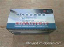 现货供应东风康明斯柴油发动机6CT8.3机油压力传感器 3967251/3967251