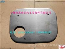 1204032-KM6H0 玉柴处理器-隔热罩-外侧/1204032-KM6H0