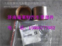 WG9950410007重汽豪威50矿转向节衬套/WG9950410007
