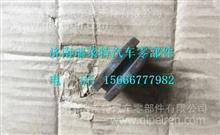 TZ56077000031 重汽豪威60矿大江迈克桥控制缸活塞/TZ56077000031