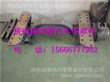 AZ9750521210重汽豪沃60矿平衡轴带轴壳总成/AZ9750521210