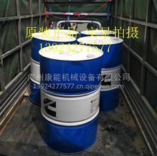 蓝至尊柴机油CH-4/15W-40  200L/桶 美国康胜润滑油授权代理商/11CH4548