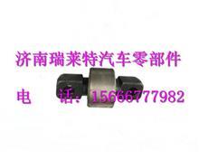 27120103861山东临工宽体矿用车推力杆球头修理包/ 27120103861