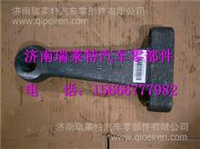 AZ9719410005重汽豪沃70矿转向节臂/ AZ9719410005