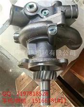 康明斯QSM11几种常见机械故障和处理4299029水泵4299030水泵/3073695  4926553