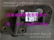 WG9950410020重汽豪威50矿右气室支架/WG9950410020