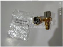 豪沃进气压力温度传感器3602150-621-0000电喷电装/3602150-621-0000