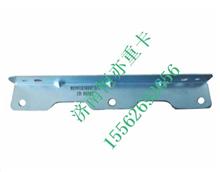 WG9918588073重汽豪沃T5G用上支架/WG9918588073