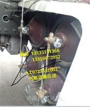 AZ9725551052  重汽金王子 气瓶项圈总成/AZ9725551052