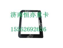 WG1664290018重汽豪沃A7左工具箱装饰框总成/WG1664290018