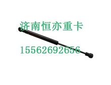 810-97006-0016重汽汕德卡C7H气弹簧总成/810-97006-0016