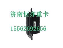 WG1664160205重汽豪沃A7上储物盒-中左侧面板/WG1664160205