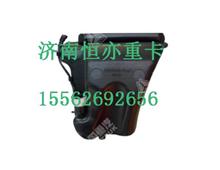 810W26481-6049重汽汕德卡C7H洗涤器总成/810W26481-6049