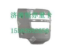 810W41610-5600重汽豪沃T5G保险杠右段总成/810W41610-5600