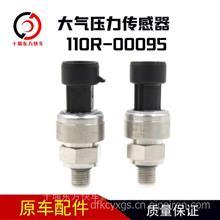 大气压力传感器100R-00095 适用于天燃气发动机/100R-00095