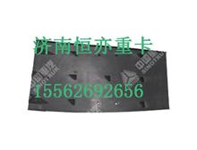 WG1664230087重汽豪沃A7左后翼子板衬层/WG1664230087