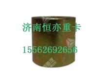 WG1600440006重汽金王子套管/WG1600440006