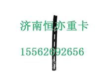 WG1664160502重汽豪沃T5G右除霜条总成/WG1664160502