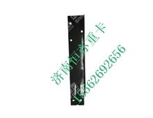 752W66900-0004重汽豪沃T5G进气管支架/752W66900-0004