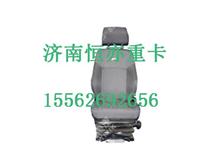 AZ1632510005重汽金王子机械悬挂左座椅总成(宽体卧铺)/AZ1632510005