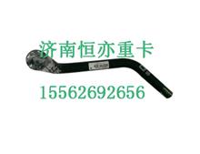 712W96305-0011重汽豪沃T5G暖风驾驶室进水管/712W96305-0011