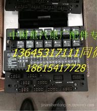 原厂重汽黄河王子中英控制板/黄河王子接线盒总成WG9115580002/WG9115580002