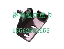 810-62158-5038重汽豪沃T5G下卧铺右支座总成/810-62158-5038