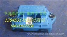 重汽汕德卡C7H驾驶室车辆控制模块总成WG9716583004/WG9716583004