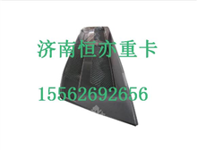 WG1664117061重汽C7H汕德卡SITRAK面罩装饰网/WG1664117061
